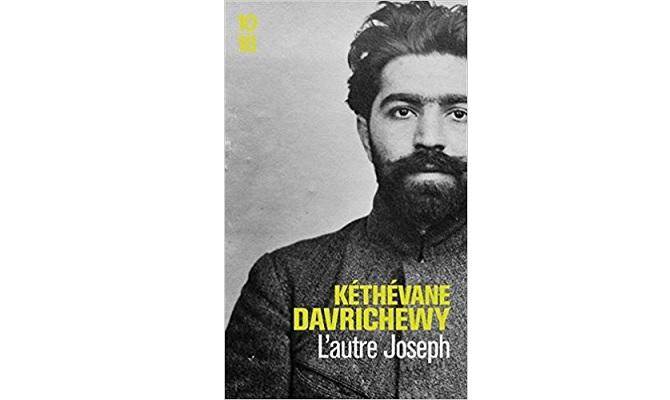 Kéthévane Drawichewy – L'autre Joseph